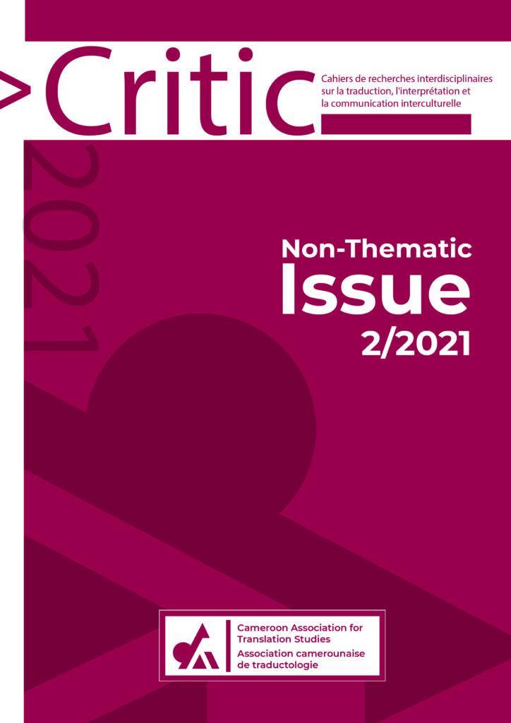 critic 2 cover